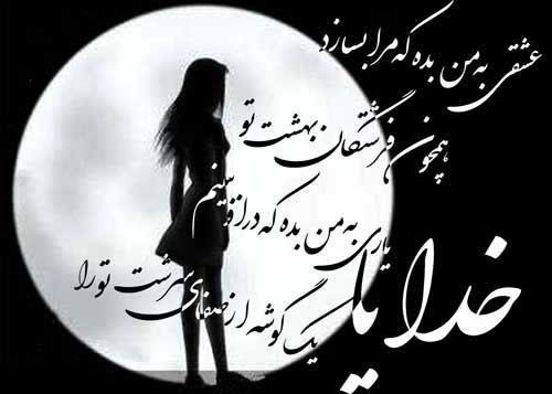 .:: تنهایی عاشق ::.
